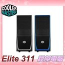 COOLERMASTER RC-311 銀色 (USB3.0)