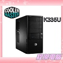 CoolerMaster Elite 335U黑色 RC-335U-KKN2-GP機殼