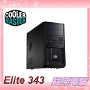 CoolerMaster Elite 343 小機殼 RC-343-KKN1-GP 黑
