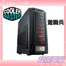 CoolerMaster Storm Trooper 遊騎兵(SGC-5000-KKN1)電競機殼