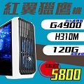 CoolerMaster Elite 120 Advanced 限量白色機殼 RC-120A-WWN2