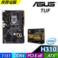 ASUS 華碩 TUF H310-PLUS GAMING 主機板